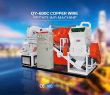 QY-600C CE Approved Separation Rate Scrap Copper Wire Recycling Machine