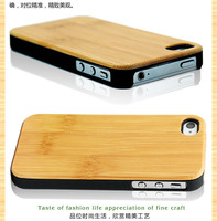 Bamboo For Iphone 5 Case