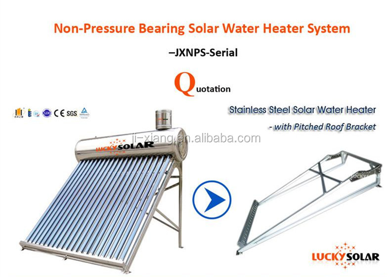 non pressure bearing solar water heater.jpg