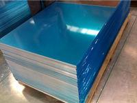 plastic film coated aluminum sheet