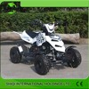 kids gas powered cheap atv quad 50cc for sale / SQ- ATV-10