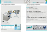 IV flow regulator assembly machine(ISO9001:2000, CE, 2015 new design)