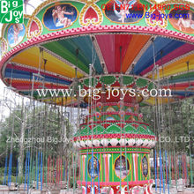 24 seats amusement park flying chair swing ride for sale, outdoor amusement ride, modern park ride