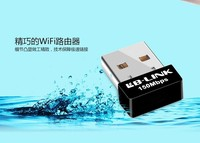 Wi-Fi Роутер B-LinK 150 /USB Wi/Fi /receiver WLAN USB mini B-link