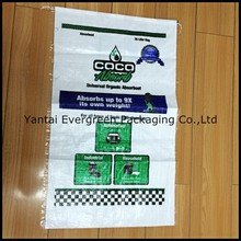 Bopp Bag Laminated PP Woven Bag With Color Print For Food Corn Sugar Made In China