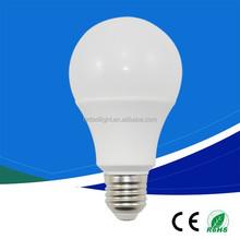 shenzhen led bulb accessories/aluminum housing+pc cover led bulb lamp