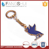 Fcatory direct selling fantanstic cool twinking keyring