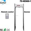 TS-WD600-1 Long Range Walk Through Metal Detector for security