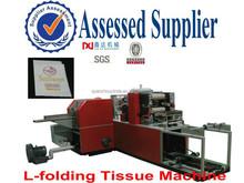 Tissue Paper Cutting & Folding Machine CIL-NP-7000B