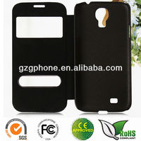 2014 New open window style cover case for s4