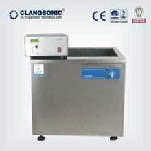 Ultrasonic industrial robot cleaning machine