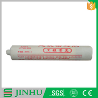 High quality Free sample Weatherproof 300ml acrylic adhesive with factory price