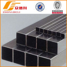 erw welded carbon pipe structural steel