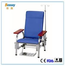 Hospital Infusion Chairs BS - 212 Hospital Arm Chair