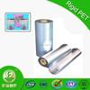 transparent PETG plastic sheet for welding bottle