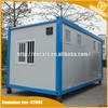 CT004-5 comfortable vacation container house