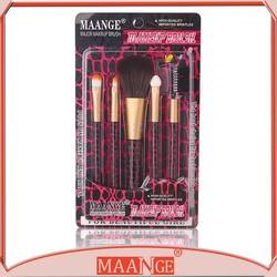 5PCS Cosmetic Makeup Brushes Foundation Lip Sponge Eyeshadow Eyebrow Cosmetic
