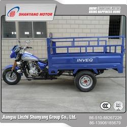 Gold supplier China 150cc bajaj three wheeler price / bajaj auto rickshaw