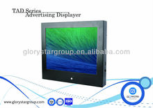 15 inch 1080p touch monitor lcd advertising