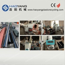 high efficient for hdpe double wall corrugated pipe/hdpe extrusion welding machine/hdpe butt fusion welding machine