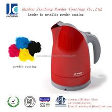 interior epoxy polyester hybrid electrostatic red powder coating