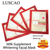 Private label for Milk Supplement Whitening Facial Mask with new 2015 product idea