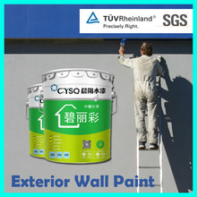 exterior wall paint free samples uv lacquer paint