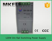DR-120-24 din 120w switch power supply 5v 12v 24 dr-120-24