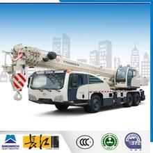 changjiang hydraulic mobile floor crane
