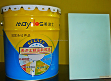 Super permeability Interior Primer sealer W1200