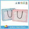 Design paper bag,paper bag with logo print for baby shop