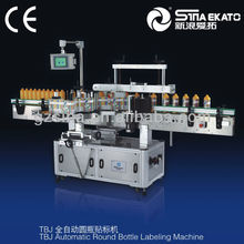 2014 china hot-selling round and flat labeler machine(for food,cosmetic,medical)