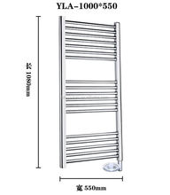 Chrome oval tube ladder style towel radiator