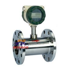 AXLWGY-125FL-B-05-W-L-E-N liquid turbine flow meters