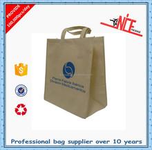 brown solid color non woven shopping bag