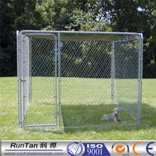 cheap large outdoor wholesale chain link fence dog kennel (factory)