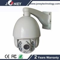 Full HD 1080P outdoor ip security 2 megapixel IR 20X optical zoom PTZ IP Camera
