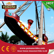 Popular outdoor amusement rides pirate ship for adult