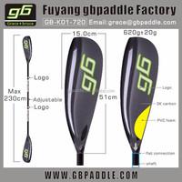 Aramid Fiber kayak wing paddle