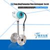 thermal mass flowmeter/gas mass flowmeter