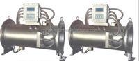 New Type Gas Ultrasonic Flow meter