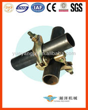 Scaffolding Pipe Pressed Coupler For 48mm Diameter