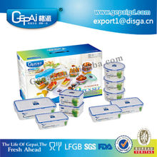 9Pcs set PP food plastic container with silicone seal