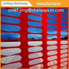 orange plastic safety fence /Orange Plastic snow fence