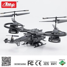 YD-711 2.4G 4ch Factory Outlet toy helicopter