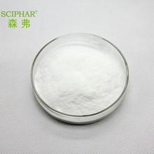 Supply 100% Pure and Natural R (+) alpha Lipoic acid