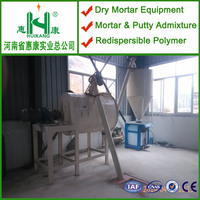 small dry mixed putty powder production line, low price small dry mixed mortar mixer
