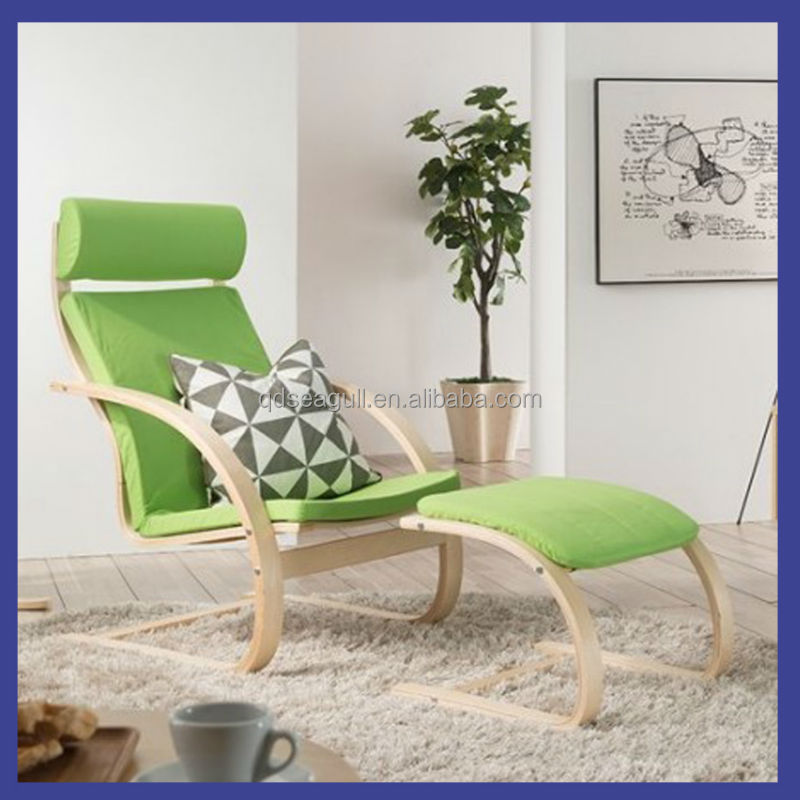 Comfortable relax chair with wood back and cushion buy relax chair