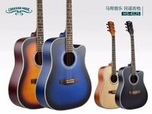 """40"""" acoustic guitar CARAVAN brand china factory guitar"""