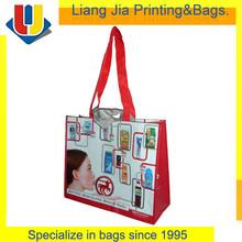 Shoulder Long Strip Bag